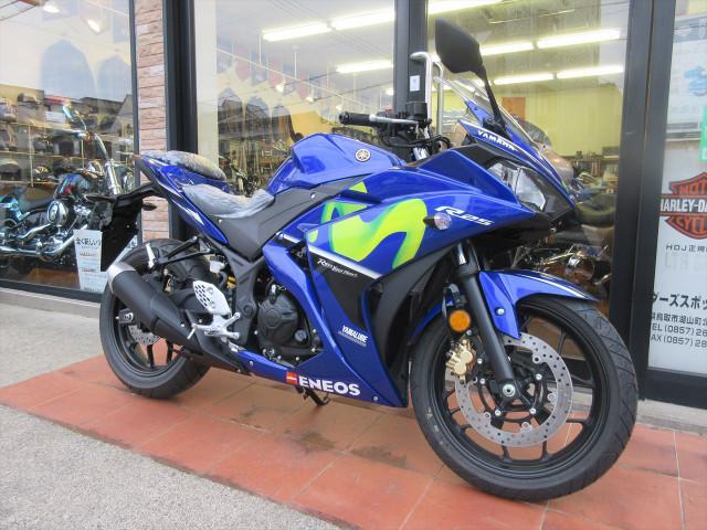 ヤマハ YZF-R25 MOVISTAR MotoGP Editionの画像(鳥取県