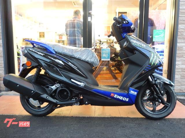 シグナスX MotoGP Edition
