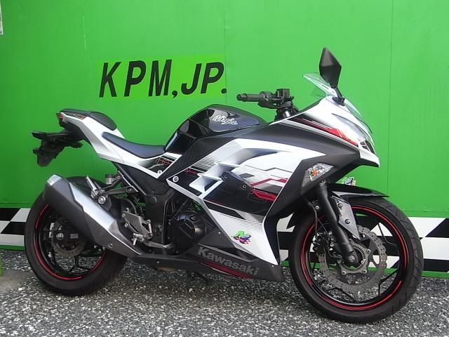カワサキ Ninja 250ABS スペシャルディションの画像(愛媛県