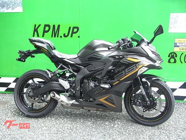 Ninja ZX−25R SE 2022年最新モデル