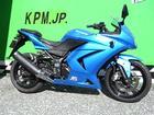 カワサキ Ninja 250R グーバイク鑑定車の画像(愛媛県