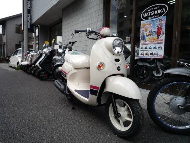 ヤマハ ビーノDX 2017NEWカラーの画像(愛媛県