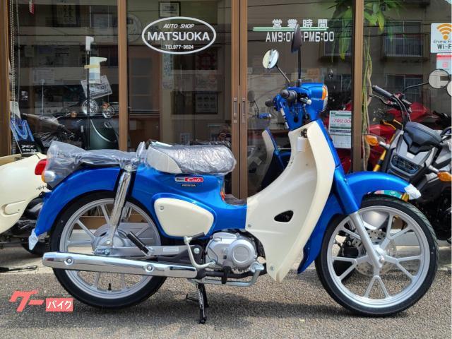 ホンダ スーパーカブ110 2018最新モデルの画像(愛媛県