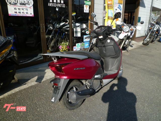 ホンダ リード125 ワンオーナー スペアキー取扱説明書つきの画像(愛媛県