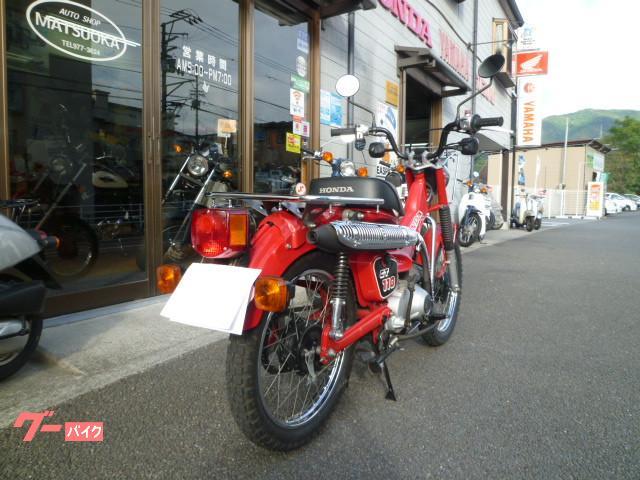 ホンダ CB750 ワンオーナー モリワキマフラー ETCの画像(愛媛県