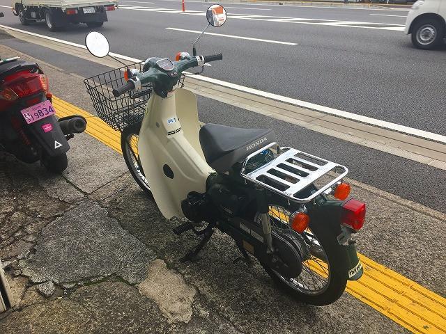 ホンダ スーパーカブ50の画像(愛媛県
