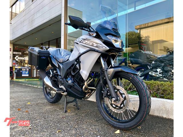 カワサキ VERSYSーX 250 ツアラーの画像(愛媛県