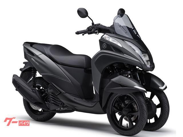 トリシティ ABS 2020モデル