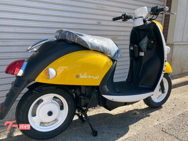ヤマハ E-ビーノ NEWカラー 新車 電動バイク 充電 電気 Eビーノ EV車の画像(徳島県