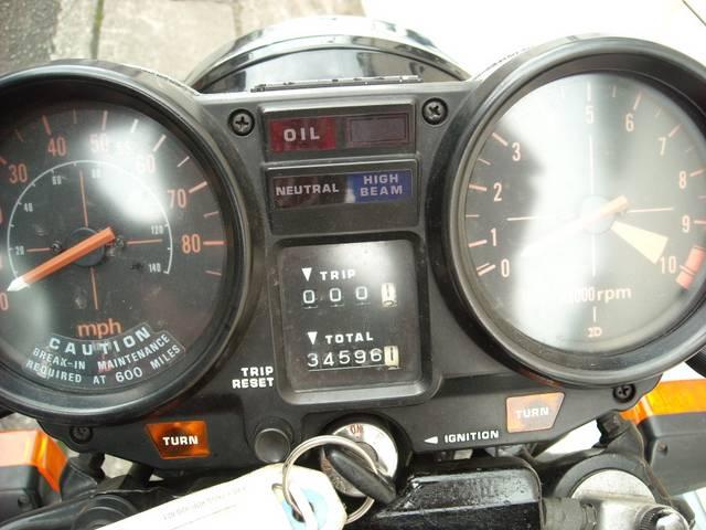 ホンダ CB900Fの画像(徳島県