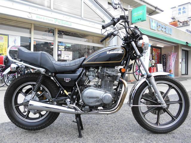 カワサキ Z400LTDの画像(徳島県