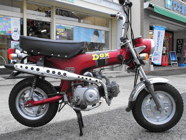 ホンダ DAX50 グーバイク鑑定車の画像(徳島県