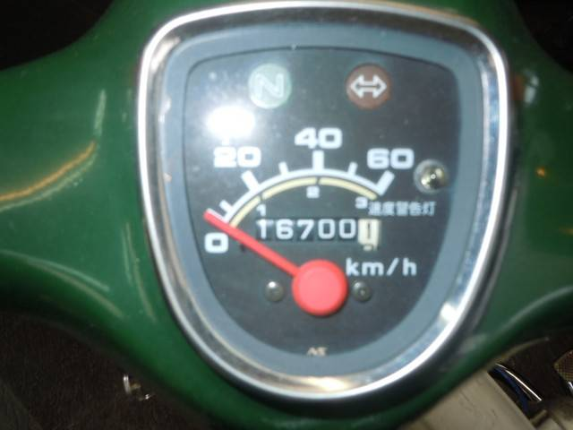 ホンダ スーパーカブ50DXの画像(高知県