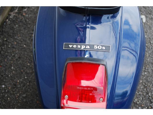 VESPA 50Sの画像(徳島県
