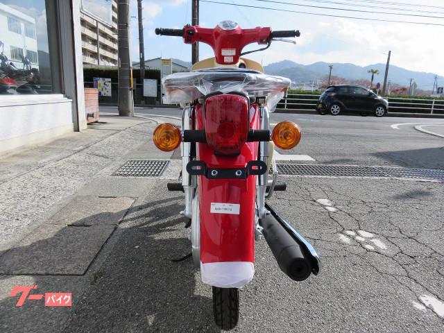 ホンダ スーパーカブ50 60周年アニバ-サリ-の画像(広島県