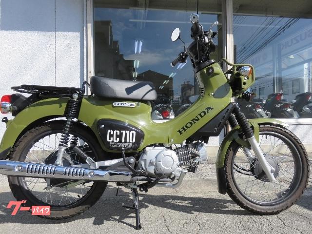 クロスカブ110