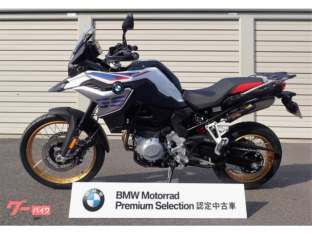 BMW F850GS プレミアムライン BMW認定中古車の画像(香川県