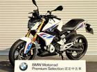 G310R BMW認定中古車 ETC2.0 ABS