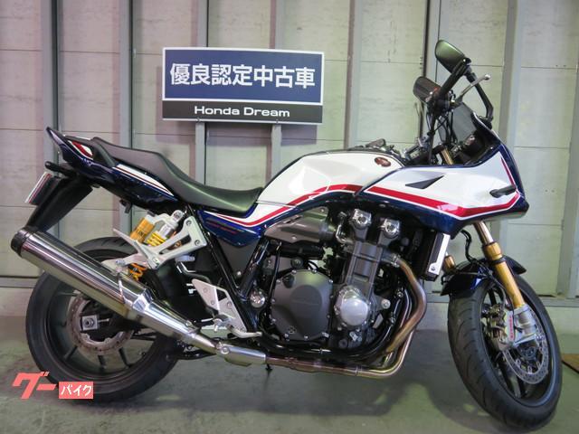 CB1300Super ボルドール SP
