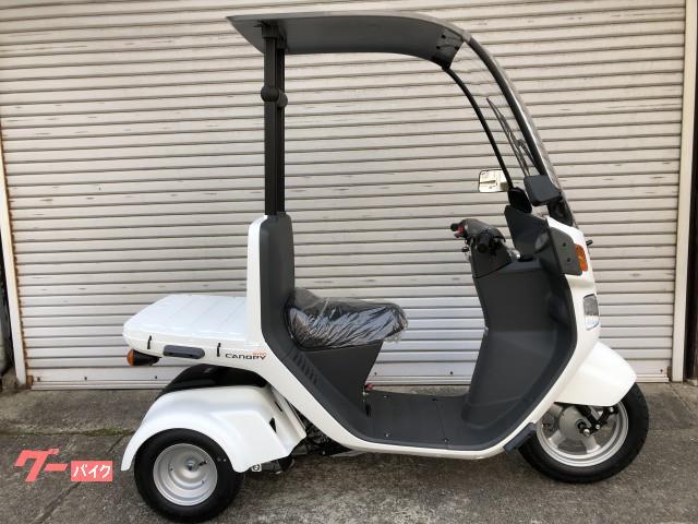 ジャイロキャノピー チューブレスタイヤ ルーフ付 4サイクル