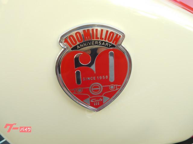ホンダ スーパーカブ110 60周年限定車 レッドの画像(徳島県