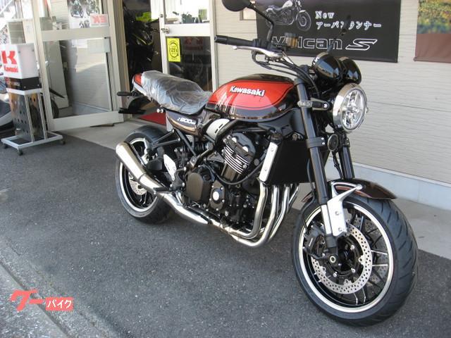 カワサキ Z900RSの画像(山口県