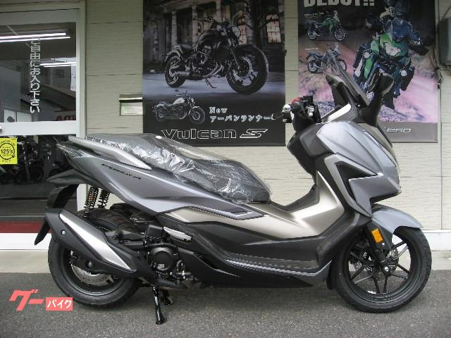 フォルツァ 2021M  新型