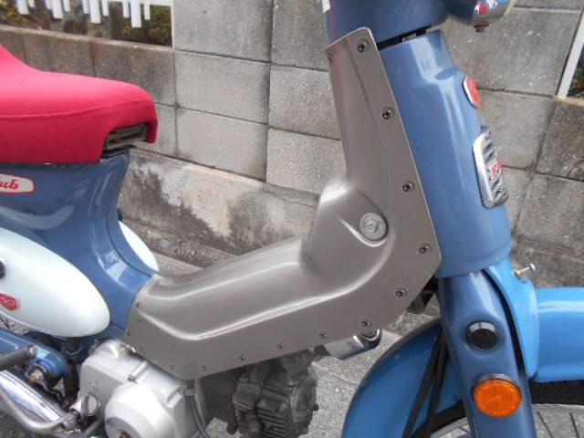 ホンダ リトルカブ 17インチ C100カラーの画像(愛媛県