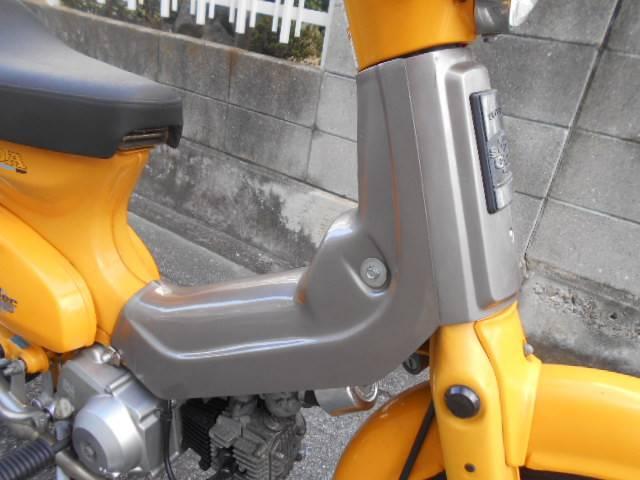 ホンダ スーパーカブ50 黄カブ カブラ仕様の画像(愛媛県