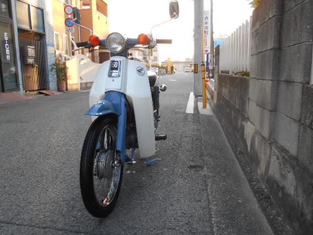ホンダ スーパーカブ50スタンダード C50SV  4.5PSの画像(愛媛県