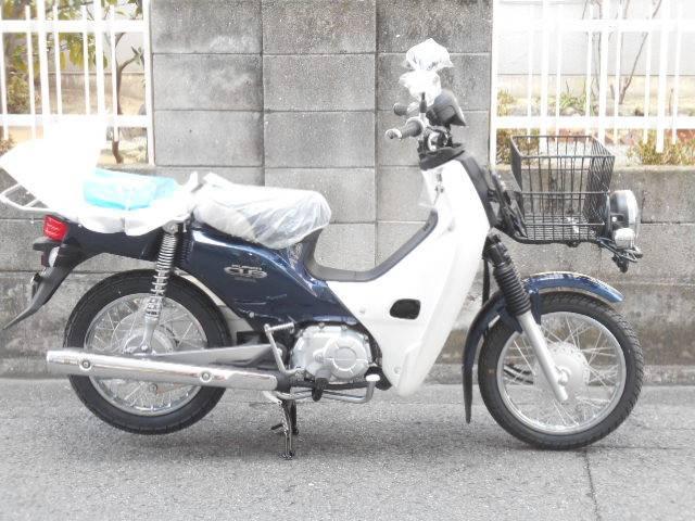 ホンダ スーパーカブ50プロの画像(愛媛県