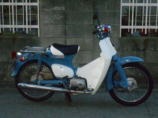 ホンダ スーパーカブ50 C50SVの画像(愛媛県