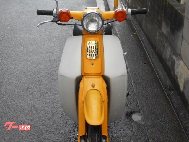 ホンダ スーパーカブ50 C50ST2 黄カブの画像(愛媛県