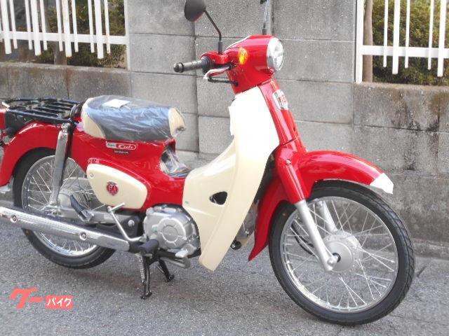 ホンダ スーパーカブ110 60周年記念 受注期間限定モデルの画像(愛媛県