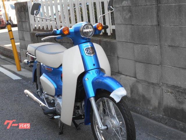 ホンダ スーパーカブ110 パーツ3点特別仕様車の画像(愛媛県