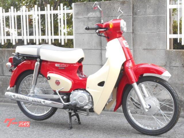 ホンダ スーパーカブ50 60周年記念モデル パーツ4点特別仕様車の画像(愛媛県