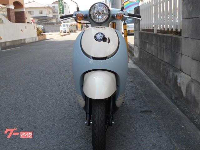 ホンダ ジョルノ タクボオリジナル5 デラックスの画像(愛媛県