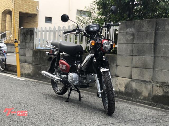 ホンダ クロスカブ110 くまモンバージョン Wシートスタイルの画像(愛媛県