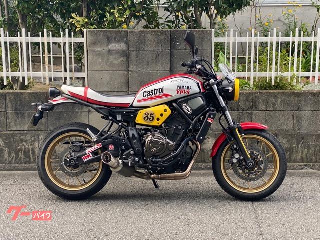 XSR700 x SP忠男