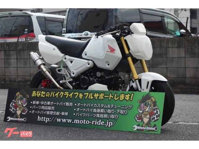 ホンダ グロム レースベース車 バトルファクトリーコンプリート車 2021モデルの画像(広島県
