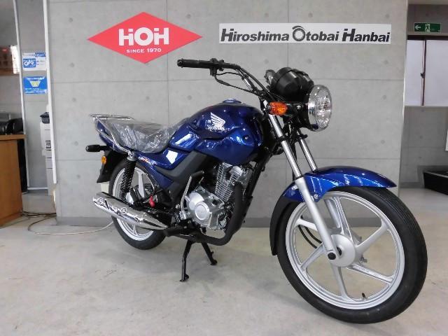 ホンダ CB MAN125の画像(広島県