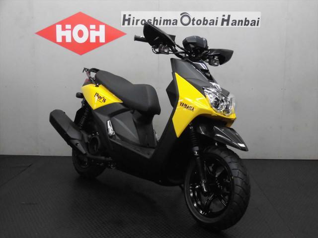 ヤマハ BW'S125 最新モデル 2018年モデルの画像(広島県