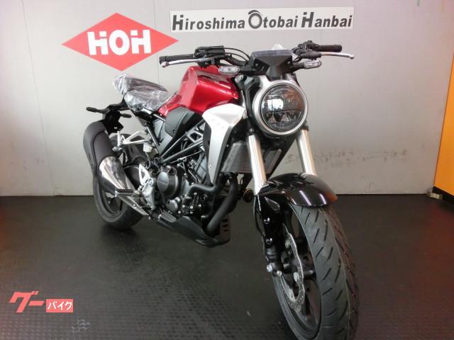 ホンダ CB250R ABSの画像(広島県