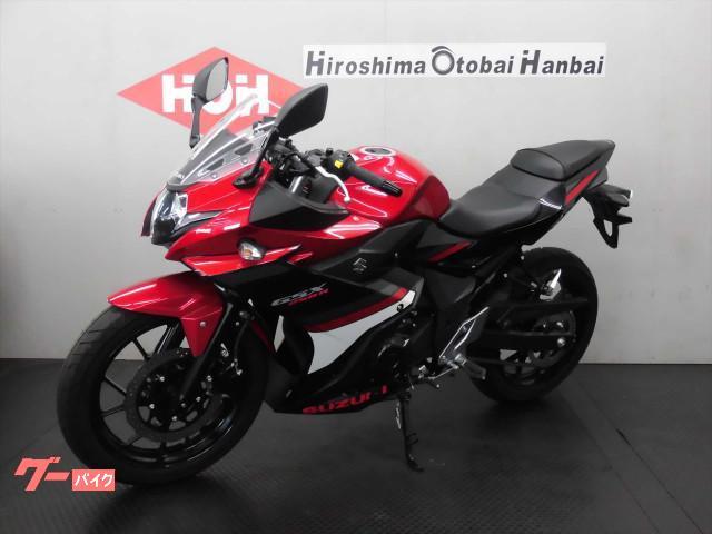 スズキ GSX250R L9モデルの画像(広島県