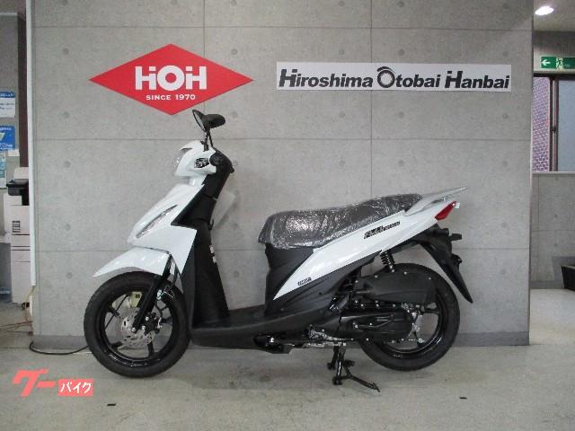 スズキ アドレス110 L8モデルの画像(広島県