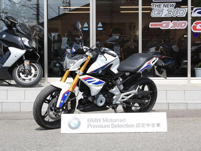 BMW G310Rの画像(愛媛県
