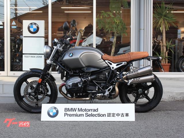 BMW RnineT スクランブラーの画像(愛媛県