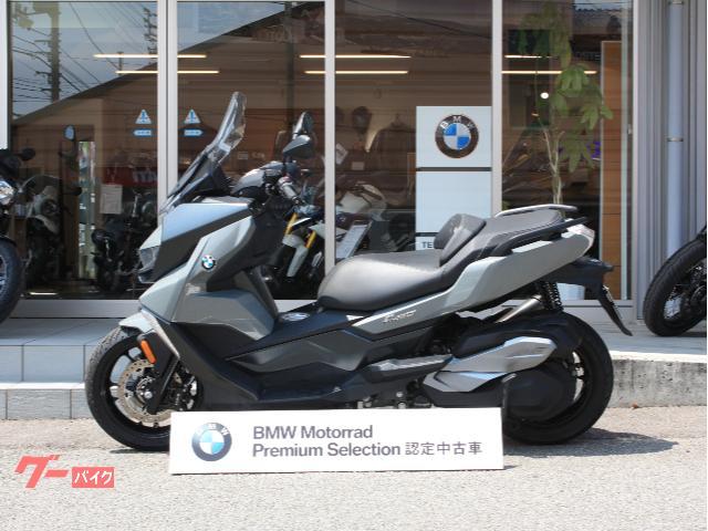 BMW C400GTの画像(愛媛県