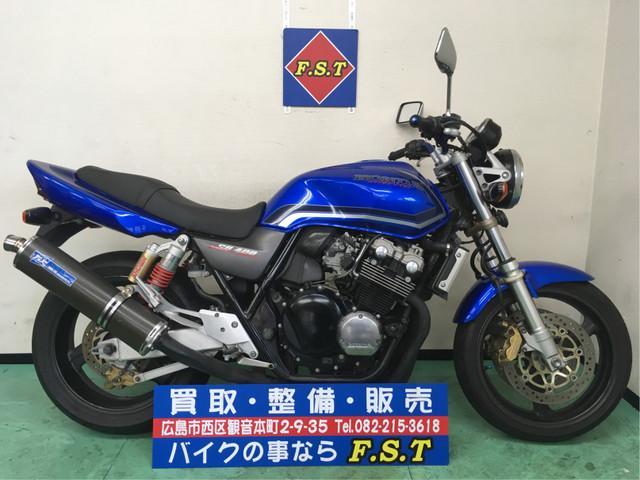 ホンダ CB400Super Four VTECの画像(広島県