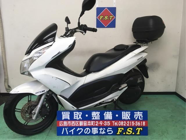 ホンダ PCXの画像(広島県